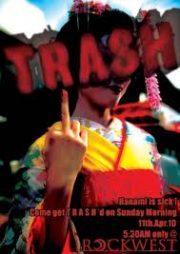 Trash, The White Bear, London