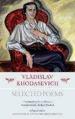 khodasevich cover
