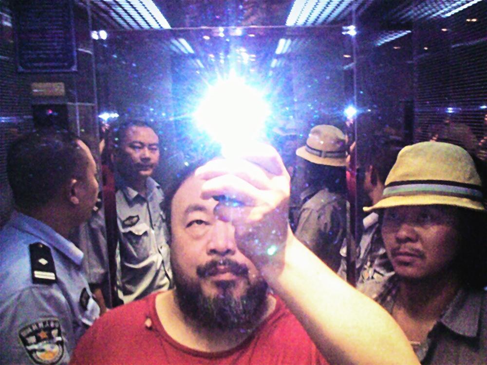 Ai Weiwei Illumination, 2009 Image courtesy Ai Weiwei Studio © Ai Weiwei
