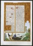 Breviary 1510