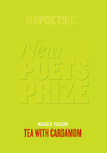 London Grip Poetry Review – Warda Yassin