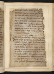 Beowulf (The British Library).