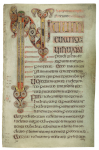 The Book of Durrow, on loan from Trinity College Dublin.