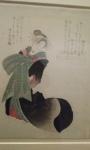 A kabuki actor.jpg