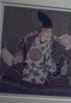 Genzanmi Yorimasa.jpg