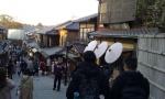 around Kiyomizu dera.