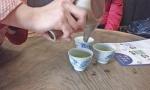 Sencha tea.