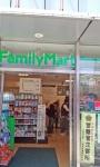 Family Mart.