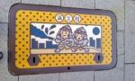 manhole (2).