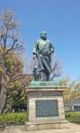 Saigō Takamori.