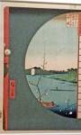 Hiroshige, View of MSuijin Shrine from Massaki.