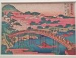 Katsushika Hokusai, Flowers at Arashiyama.