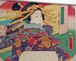 Utawaga Kunisada, Fashion in Edo, Yoshiwara.