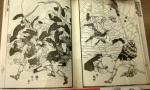 Hokusai Manga_Daily life.