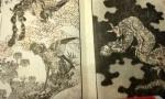 Hokusai Manga_Fantastic beasts.