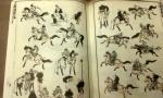 Hokusai Manga_Figures in motion.