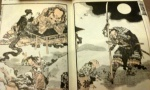 Hokusai Manga_Folktales.