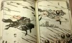 Hokusai Manga_Legends.