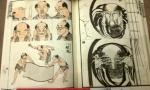 Hokusai Manga_Making faces.