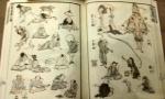 Hokusai Manga_People.