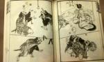 Hokusai Manga_Phantoms.