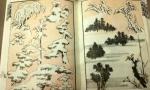 Hokusai Manga_Plants.