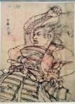 the warrior Saito Daihachiro .