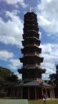 Great Pagoda.