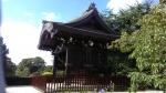 Japanese Gateway.