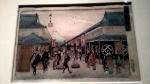 View of Surugacho, Utawaga Hiroshige.
