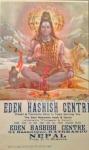 Eden Hashish Centre poster, 1960-70.