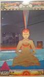 Fire that is earth_Yokoo Tadanori, 1974.