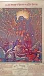 Print advertising 'Kali cigarettes'.